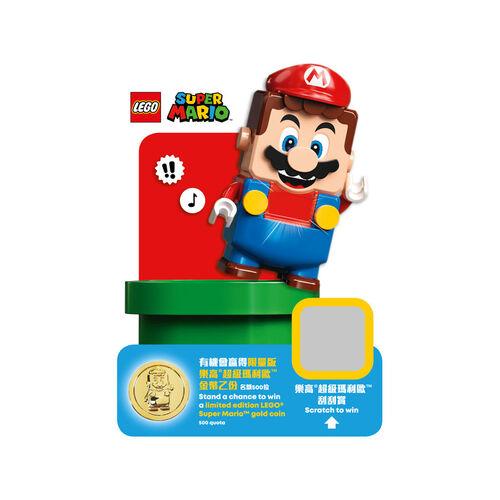 LEGO樂高 超級瑪利歐系列 金幣刮刮卡 - 隨機發貨 – 非賣品