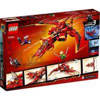 LEGO 赤地戰士 71704