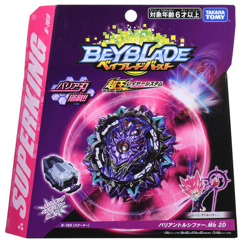 Beyblade Burst Starter B-169 Starter Lc