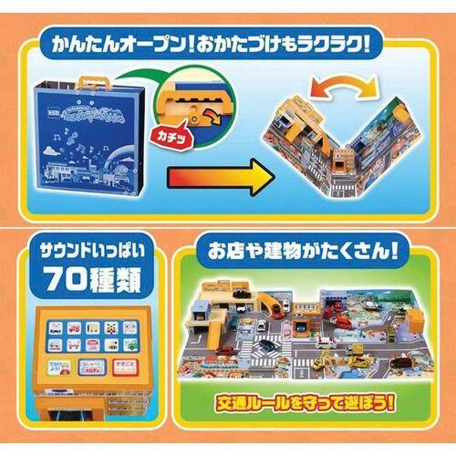 Takara Tomy多美 地圖道路建設