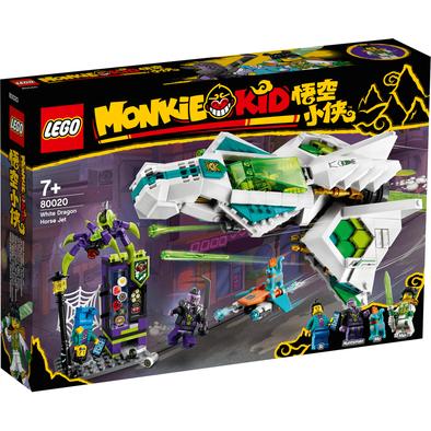 LEGO樂高悟空小俠系列白龍馬戰機 - 80020