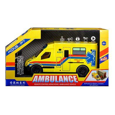 Konsept遙控救護車(黃色)
