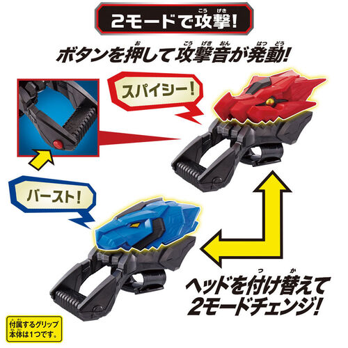 Kamen Rider Saber Dx 龍之推進器及王者雄獅推進器套裝