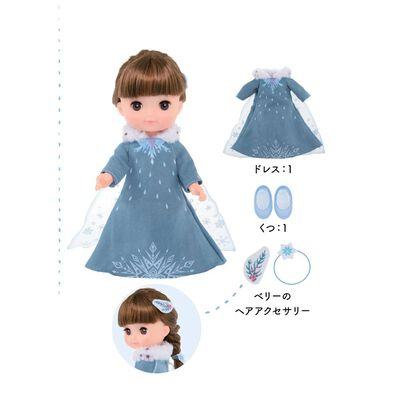 Disney Frozen迪士尼魔雪奇緣 愛莎女皇新系列禮服套裝
