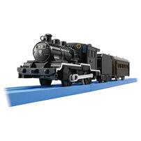 Plarail新幹線 鬼滅之刃無限列車