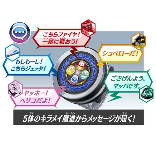 Bandai Dx 煌輝變身器