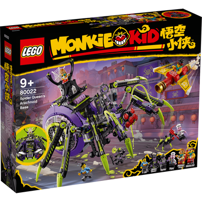 LEGO Monkie Kid Spider Queen's Arachnoid Base - 80022