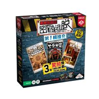 Broadway Escape Room The Game Exp 1