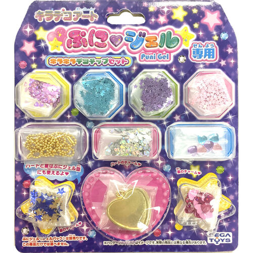 Puni Gel魔法水晶 - Diy閃亮啫喱飾物套裝+Diy閃亮啫喱飾物 (裝飾補充裝 - 亮片)