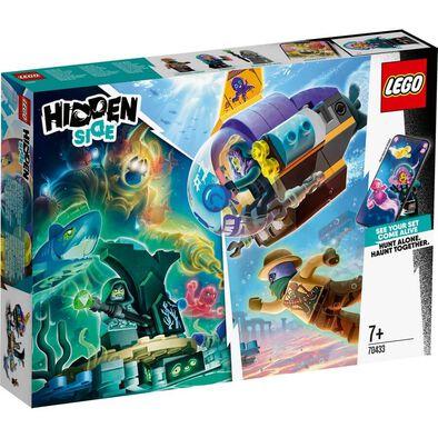 LEGO J.B. 的潛水艇 70433