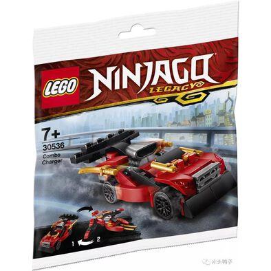 LEGO 樂高幻影忍者系列 烈焰2合1戰車 – 非賣品