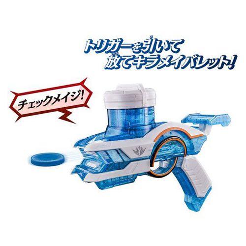 Bandai Dx 煌輝射擊槍