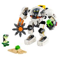 LEGO樂高創意系列太空採礦機械人 - 31115