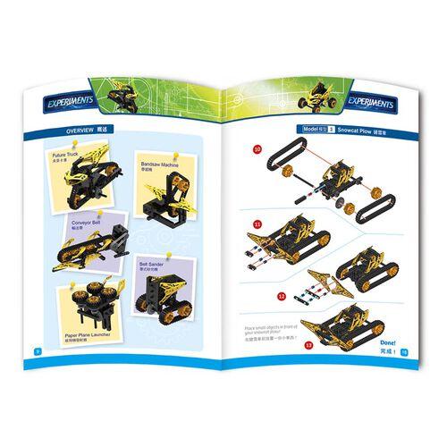 Gigo 科技積木 創新科技系列—創客工程 動能履帶車