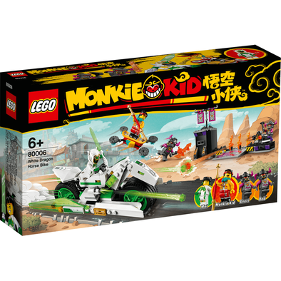 LEGO Monkie Kid 白龍馬戰車 80006