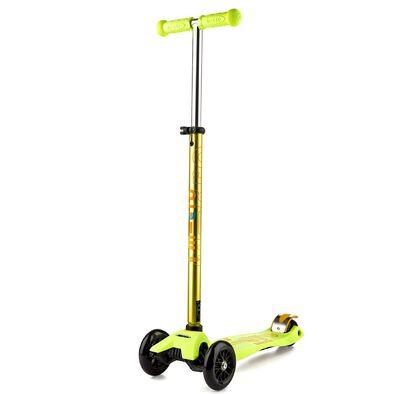 Micro Mobility【升級版】中童滑板車- 黃色