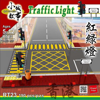 City Story 小城故事 拼裝積木 : 紅綠燈