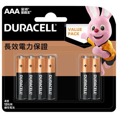 Duracell金霸王 AAA鹼性電芯8+4粒裝