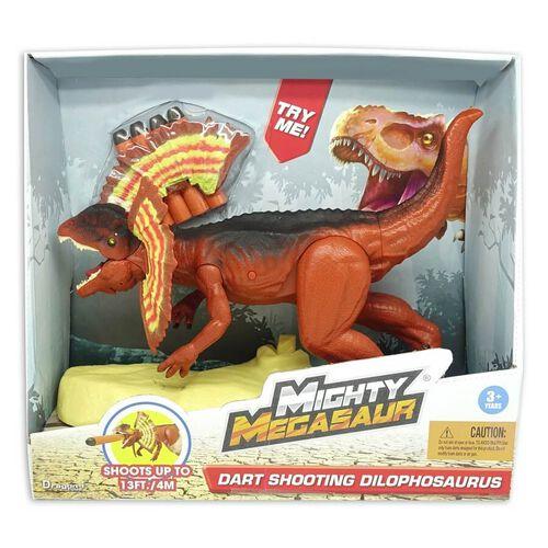 Mighty Megasaur飛鏢射擊雙脊龍