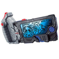 Kamen Rider幪面超人Zero-One Dx 突擊野狼變身匙卡