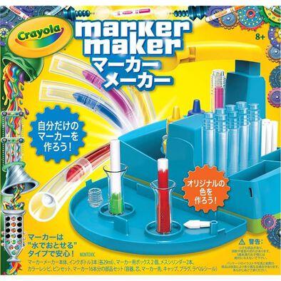 Crayola繪兒樂水彩筆自製套裝
