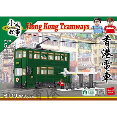 City Story 小城故事 拼裝積木 : 香港電車