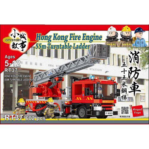 City Story 小城故事 拼裝積木 : 55米鋼梯消防車