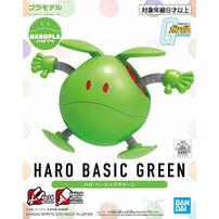 Bandai萬代 哈囉模型系列 經典綠 Ver. 2.0