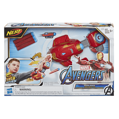 Marvel Avengers漫威復仇者聯盟 鐵甲奇俠飛鏢手槍