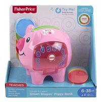 Fisher-Price費雪 智慧學習小豬撲滿