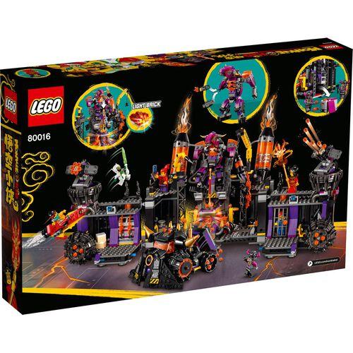 LEGO Monkie Kid 牛魔王烈火基地 80016