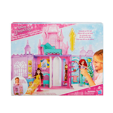 Disney Princess迪士尼公主pop-Up Palace
