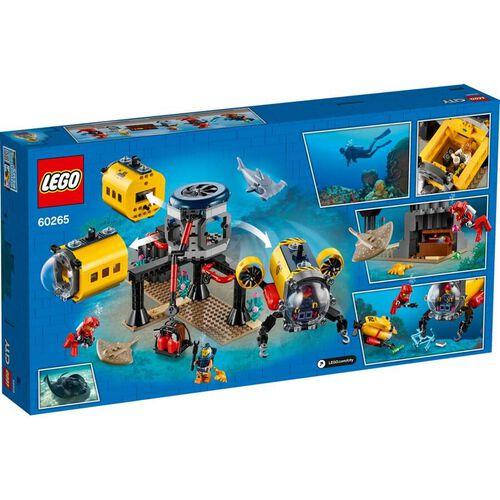 LEGO 海底勘探基地 60265