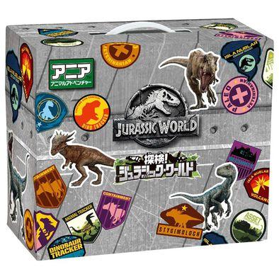 Jurassic World侏羅紀世界系列 遠征冒險套裝