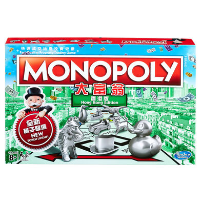 Monopoly Classic Hong Kong Edition