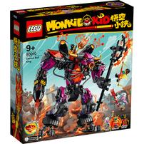 LEGO Monkie Kid 牛魔王烈火機甲 80010