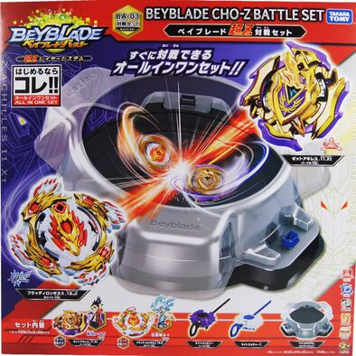 Beyblade爆旋陀螺 Cho Z Series Battle Asia Ex.