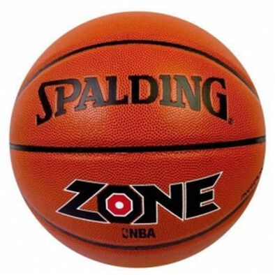 Spalding 籃球 7號