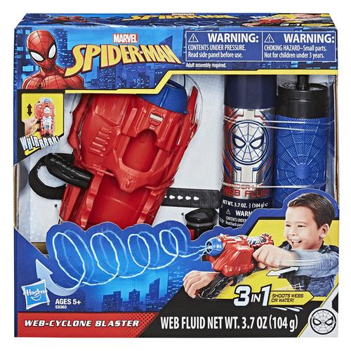 Marvel漫威蜘蛛俠旋風蜘蛛絲發射器