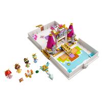 LEGO樂高 小魚仙、貝兒、灰姑娘和蒂安娜的故事書 43193