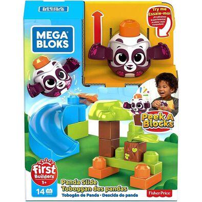 Mega Bloks美高積木first Builders系列peek A Blocks 熊貓滑梯