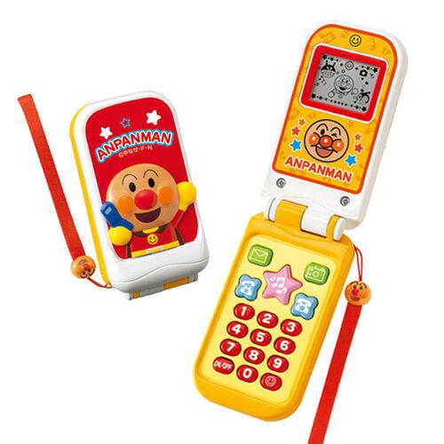 Anpanman麵包超人摺疊小手機