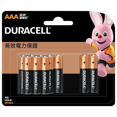 Duracell金霸王鹼性電芯AAA 14粒裝