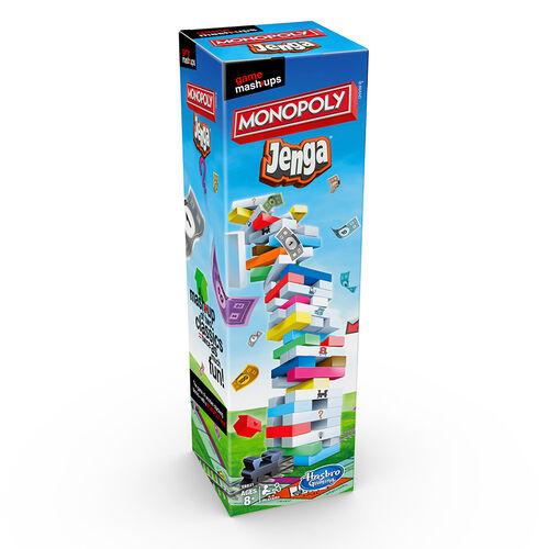 Monopoly大富翁 層層疊