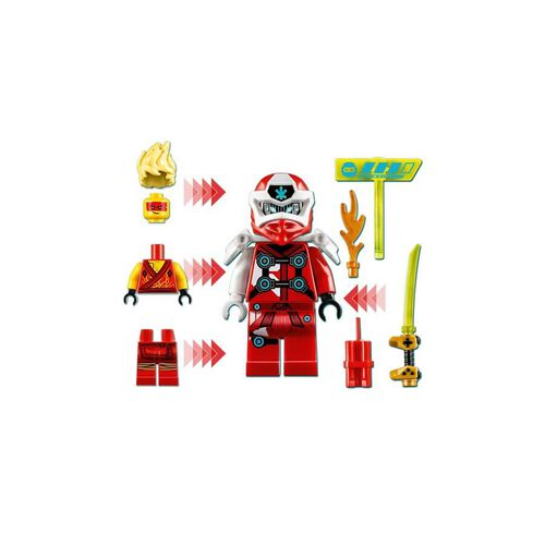 LEGO樂高幻影忍者系列 赤地 - 街機 71714