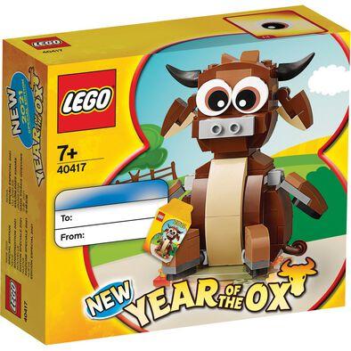 LEGO樂高賀年牛套裝 - 40417 - 非賣品