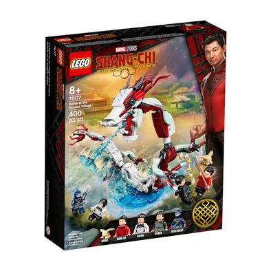 LEGO樂高 漫威超級英雄系列Battle at the Ancient Village 76177