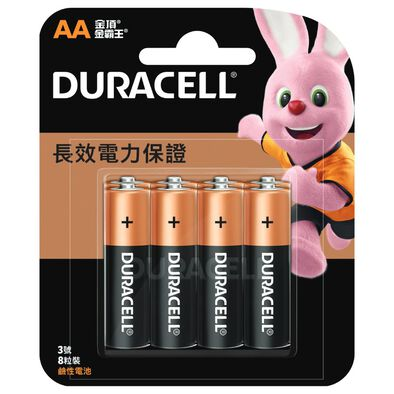 Duracell金霸王鹼性電芯aa 8粒裝
