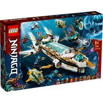 LEGO樂高旋風忍者系列 水力賞金號 71756