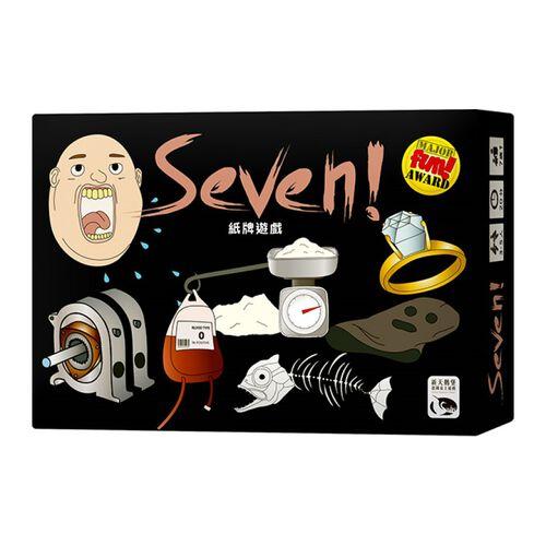 Swan Panasia Games新天鵝堡 Seven!